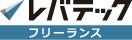 https://freelance.levtech.jp/